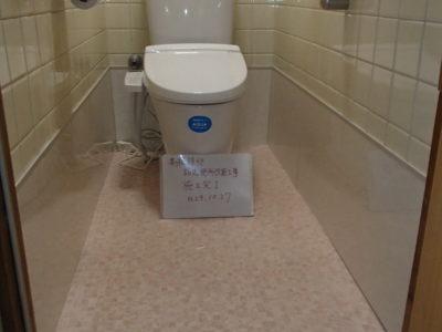 【施工事例】介護保険を利用して段差の無いトイレに
